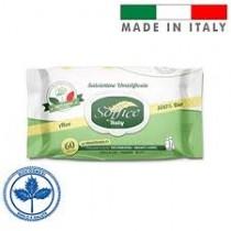 LAICA BUSTA LOVE STARS PRALINE GR.155.