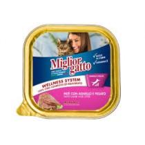 PRIMOAMORE OLIO EX.VERG.OLI.L1