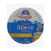 SET 3 BARATTOLI IN PORCELLANA 14 CM MEDITERRANEO COLORI ASSORTITI