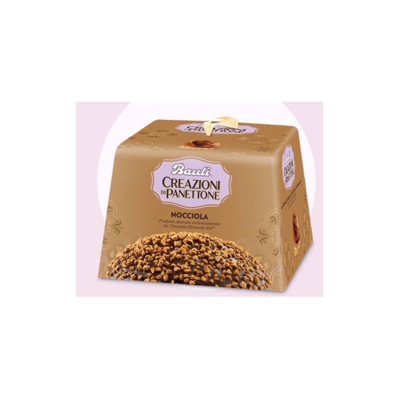 Borbone- 15 Cialde compostabili Miscela Nobile